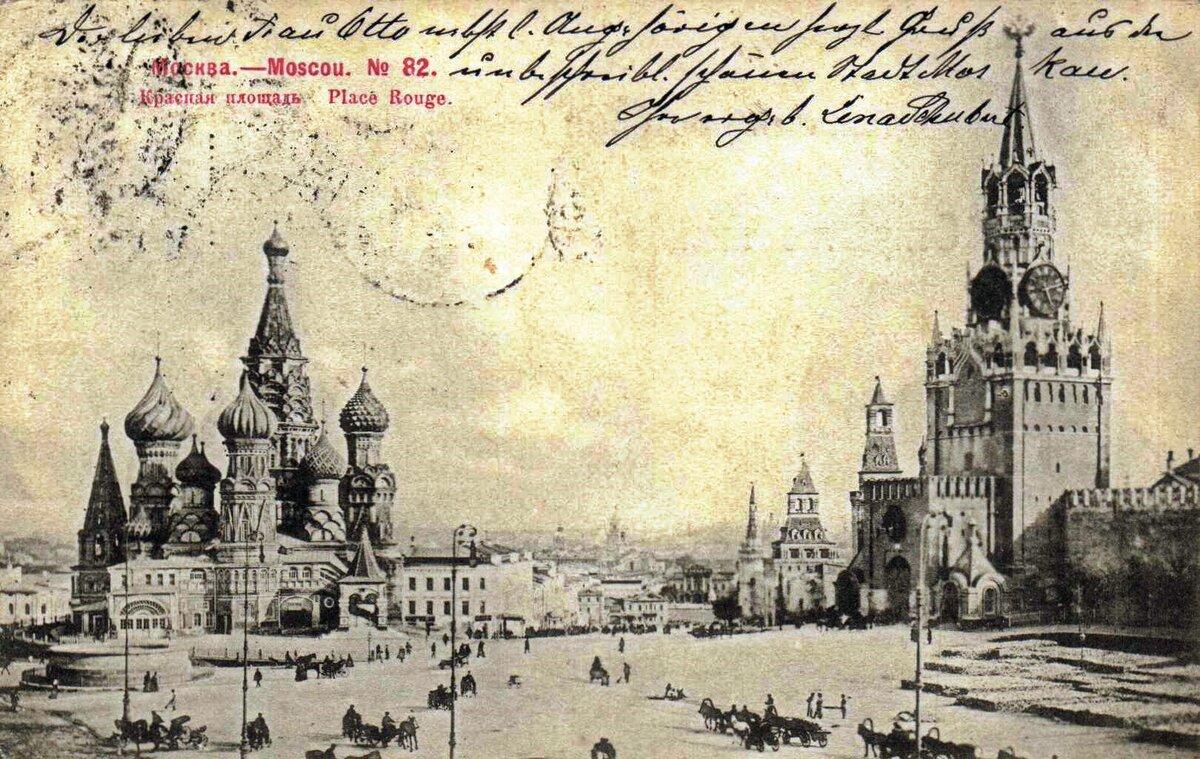 Москва красная площадь открытка