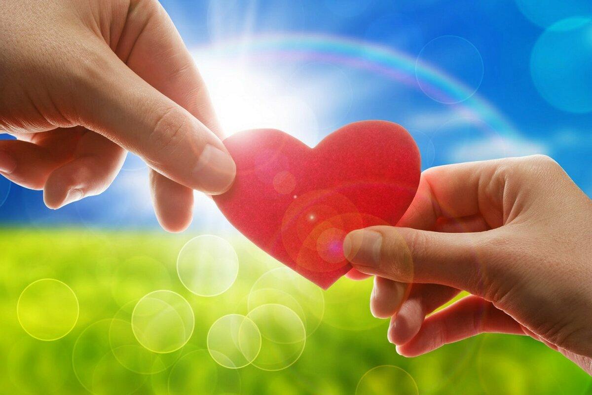 желать хочу картинка люблю вас всем сердцем том как это