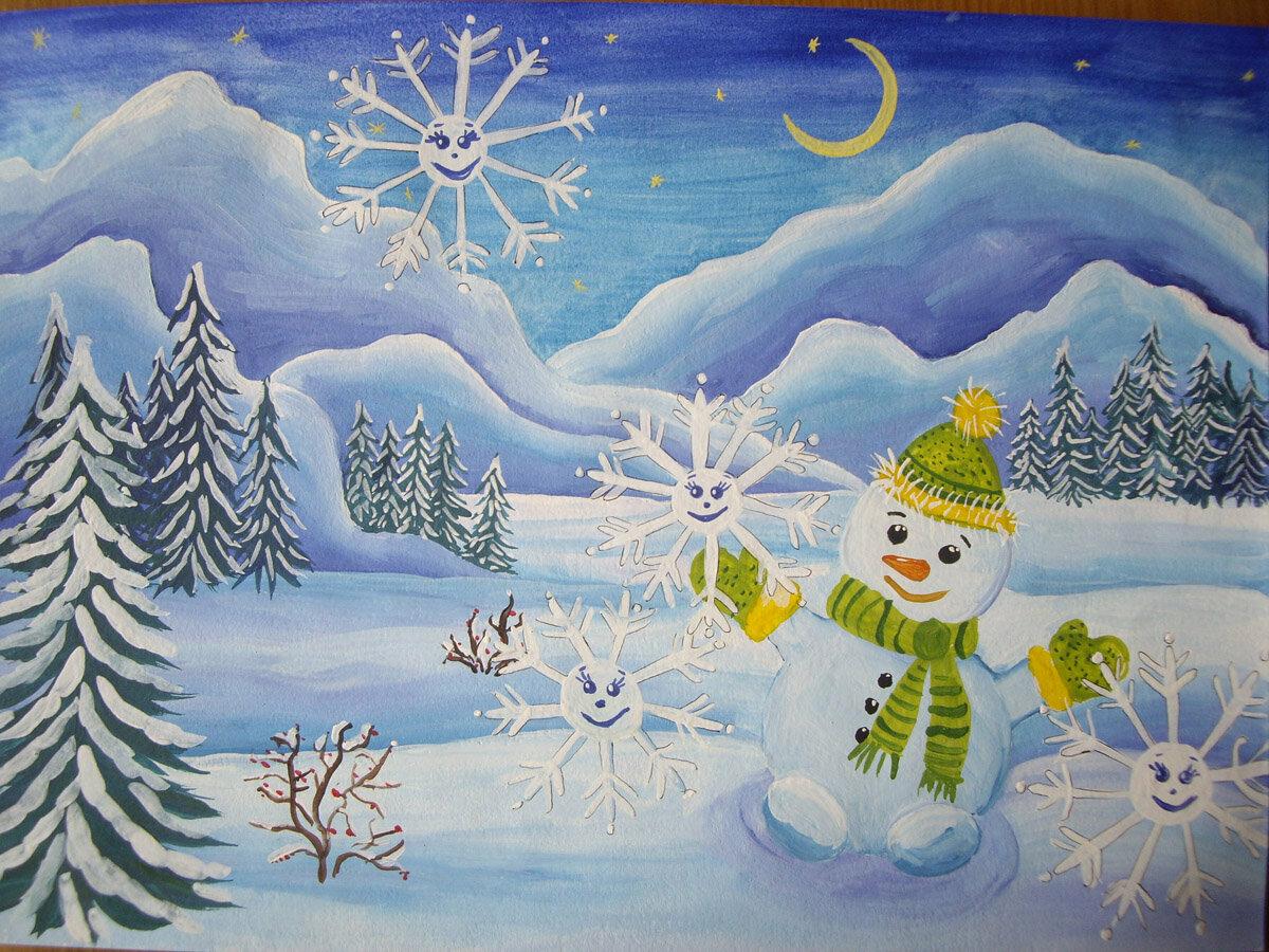 рисунок зимушка зима фото пора признать нами