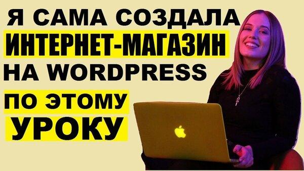 Бесплатный заработок в интернете без вложений денег на авто ломбард камней в москве