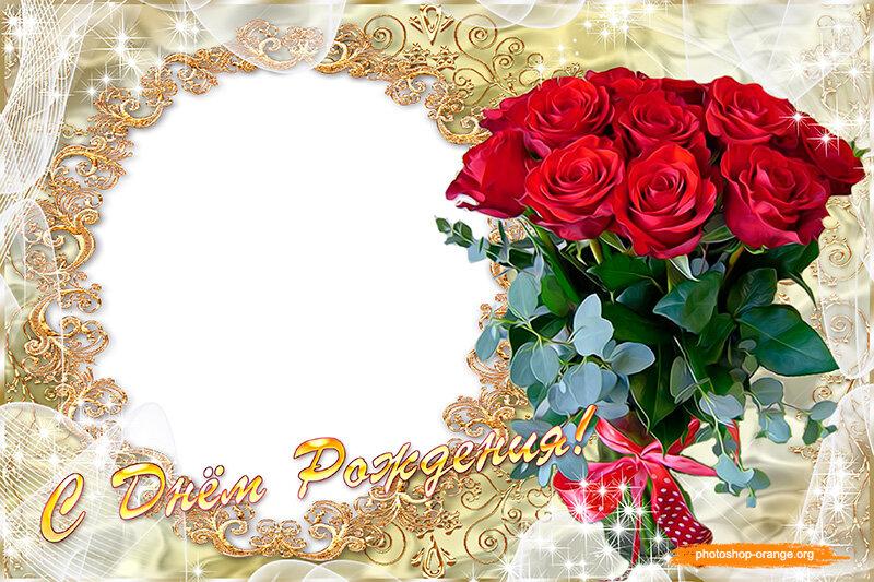 Открытка с фотками с днем рождения шаблон