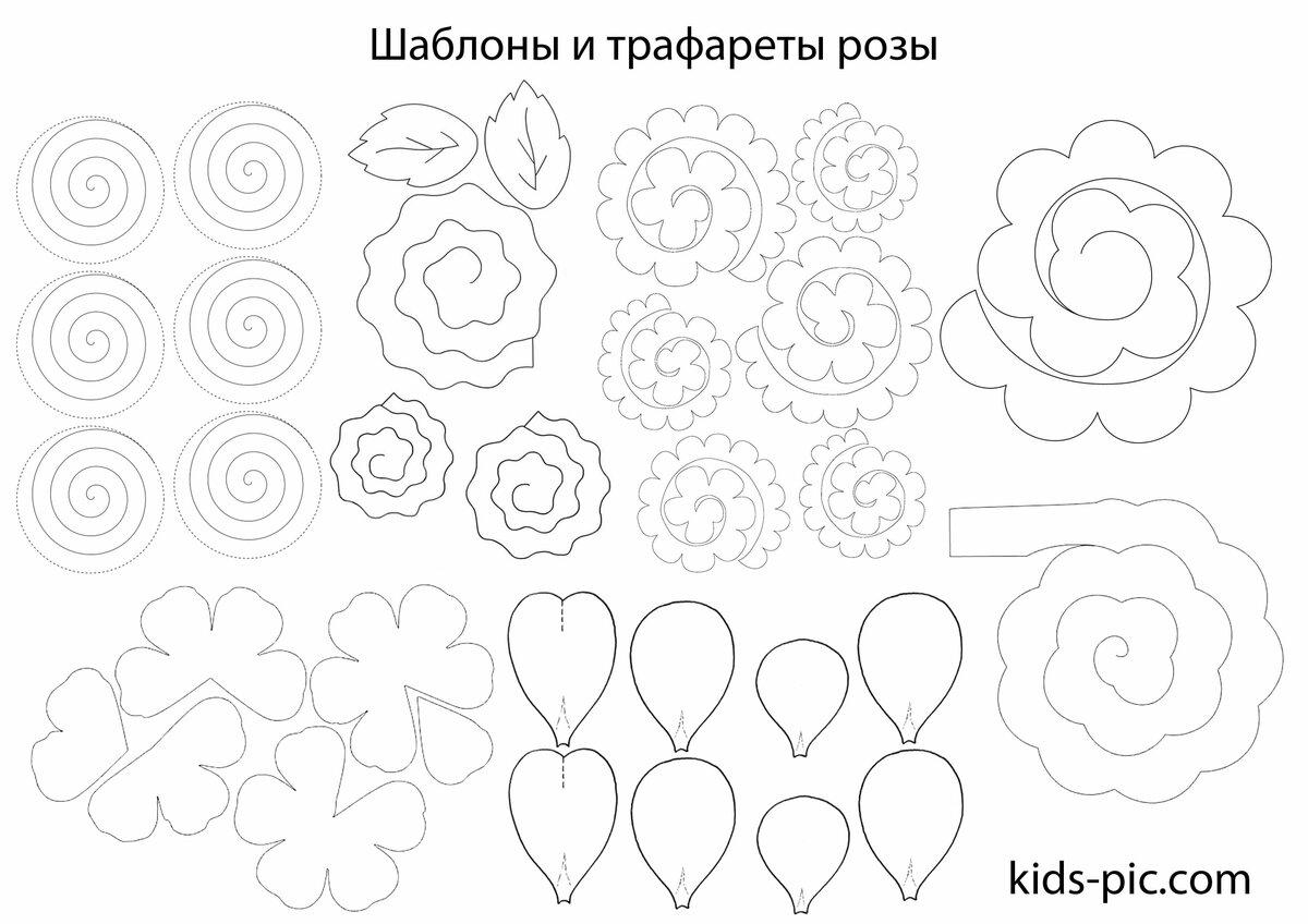 Как сделать объемные цветы из бумаги своими руками схемы шаблоны