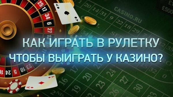 Реальный заработок в интернете в казино игровые аппараты играть на реальные деньги онлайн