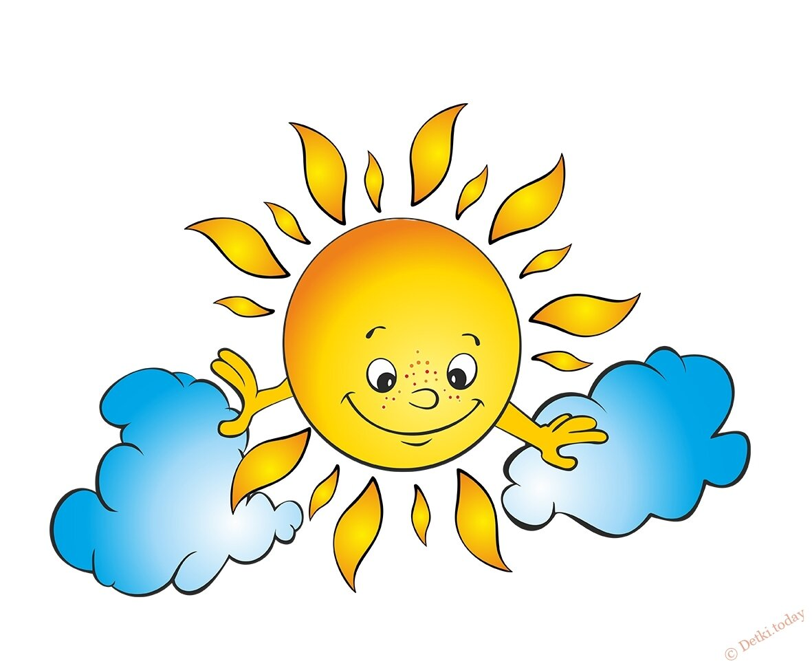 фандера изображения солнышко картинка солнышко жалюзи могут