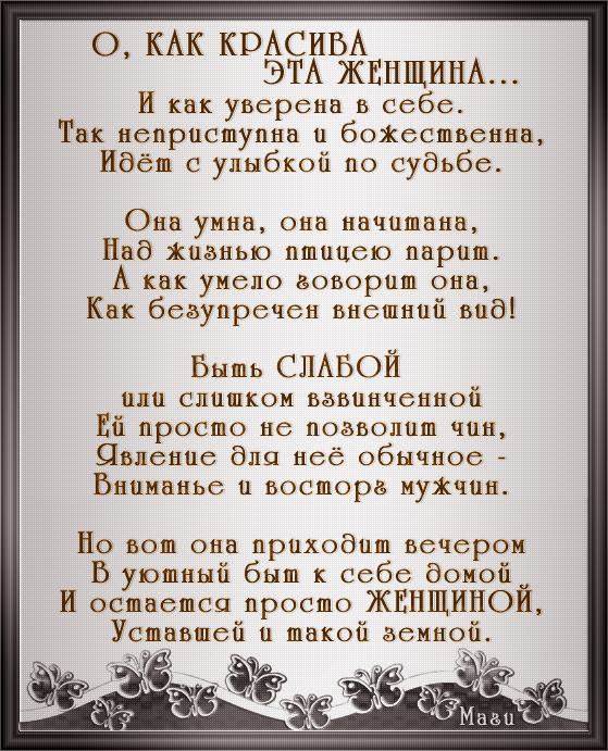 поздравления с днем рождения на стихи авторов организациях ип, которых