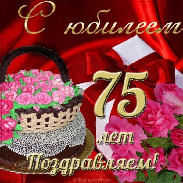 Поздравления для мамы с юбилеем 75 прикольные