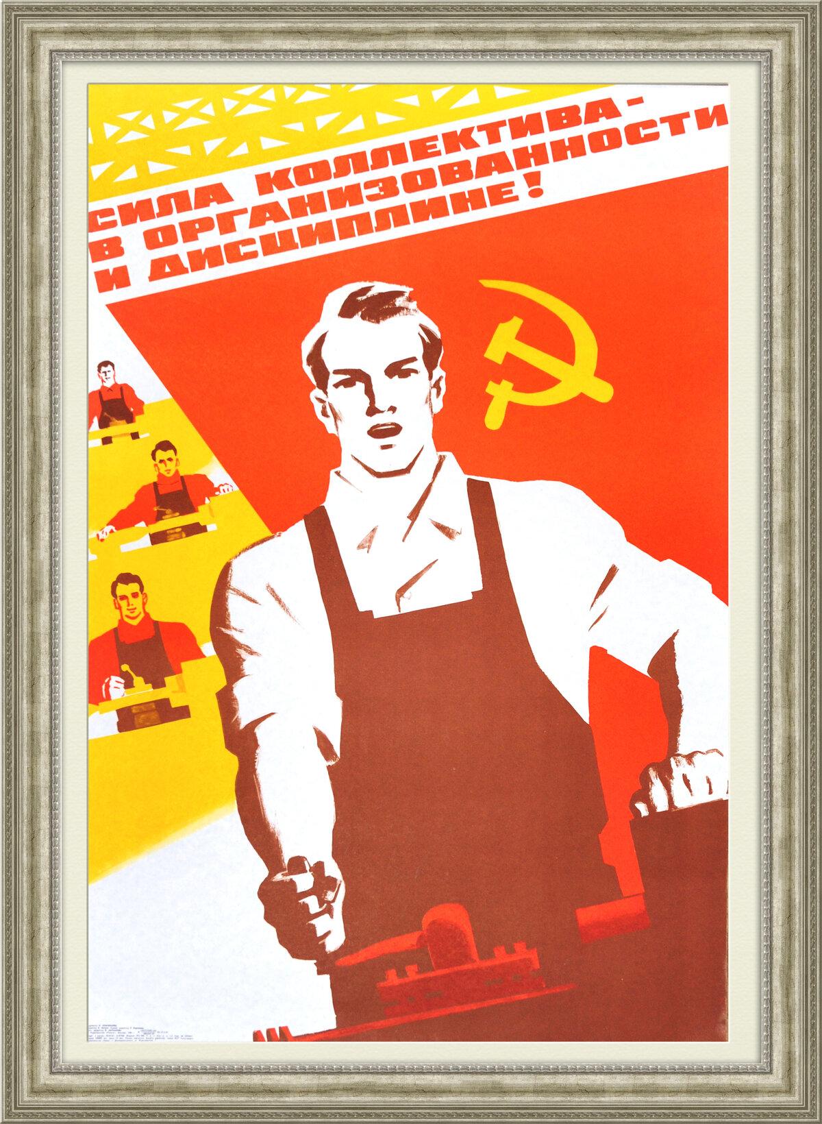 Постер для проекта в школе полимерной