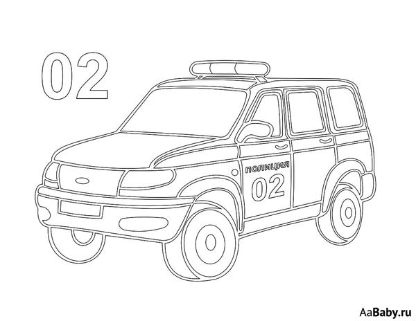Автовоз раскраска   kartik.ru   464x600