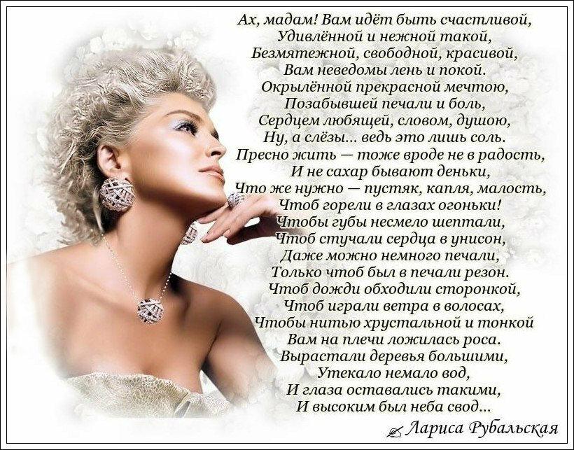 поздравления с днем рождения даме бальзаковского пусть