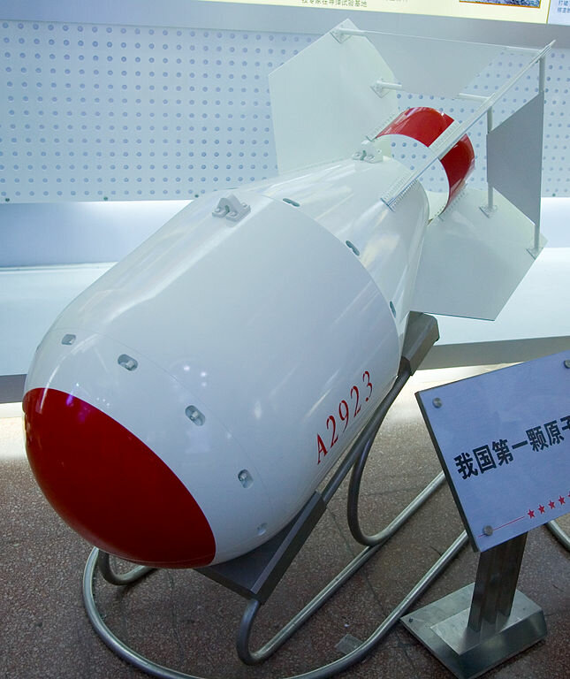 15 января 1955 года китайское руководство приняло решение о создании собственного ядерного арсенала