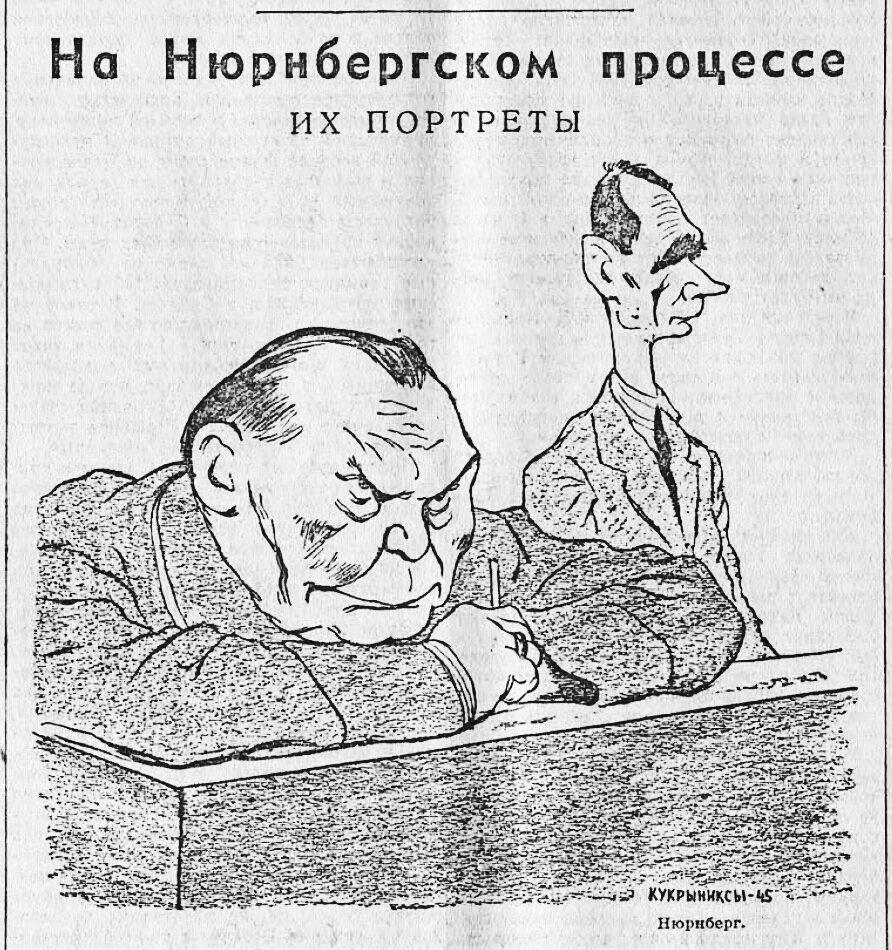 «Правда», 5 декабря 1945 года