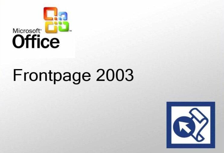 Microsoft Office FrontPage 2003 Русская версия / рабочий инструмент веб-дизайнера