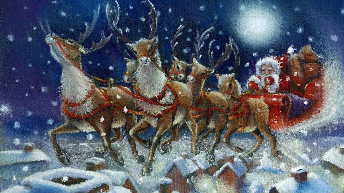 новогодние картинки с дедом морозом на санях и с елкой красивые хочу рассказать