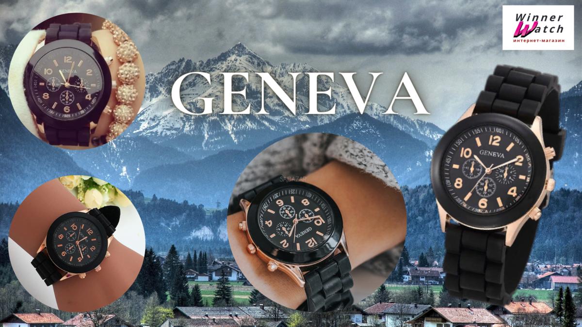 Женские часы Женева Черные- сочетание черного и золотого цветов вершина элегантности.  Купить в один клик -  winnerwatch.ru/products/chasi-geneva-chernie
