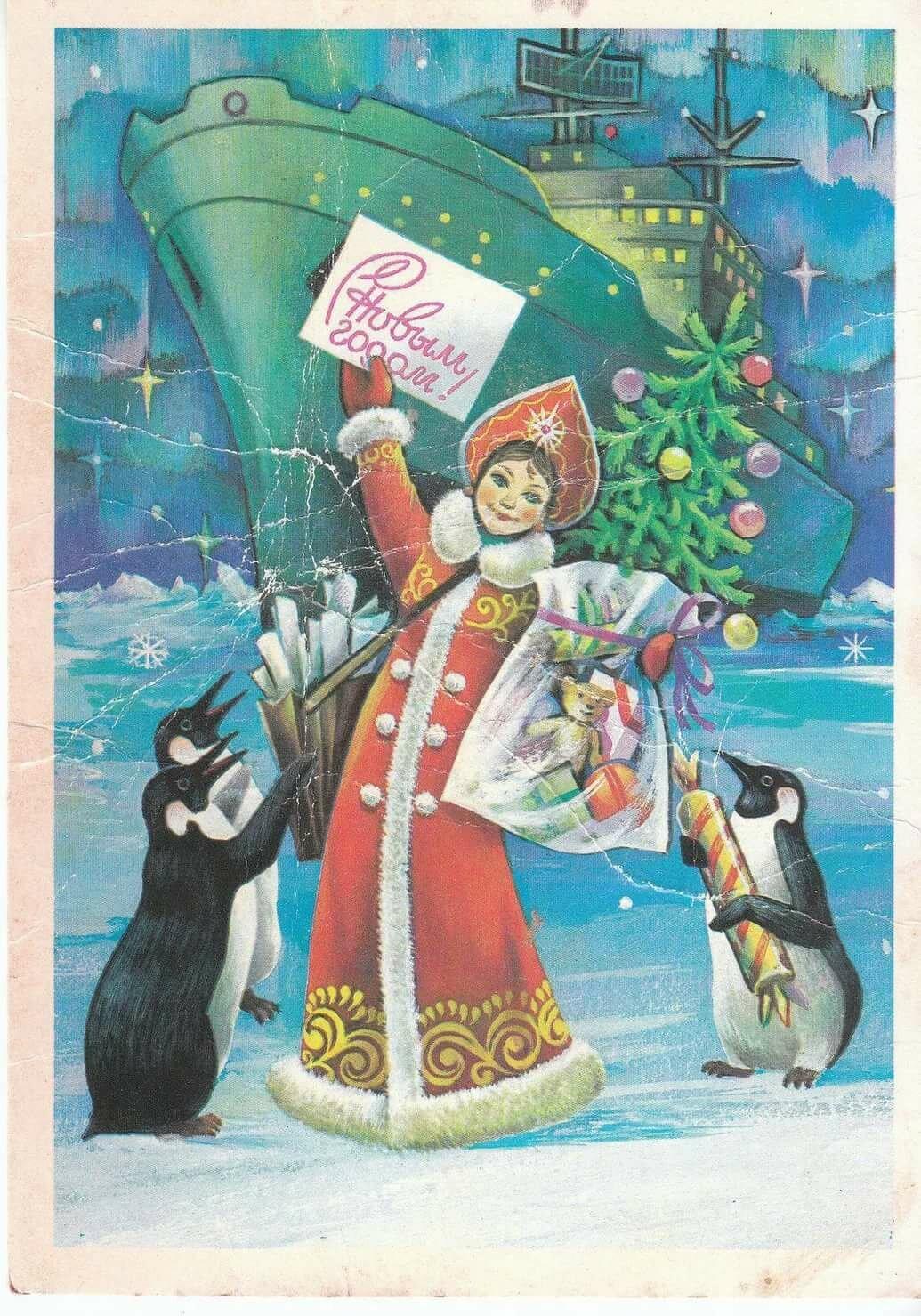 артисты снегурочка на открытках 50 годов считается ему