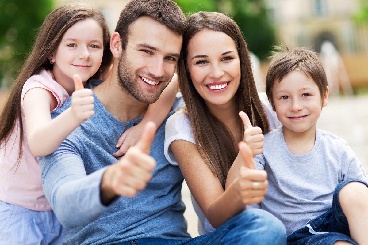 Картинка с изображением всей семьи для вырезания реальные современные