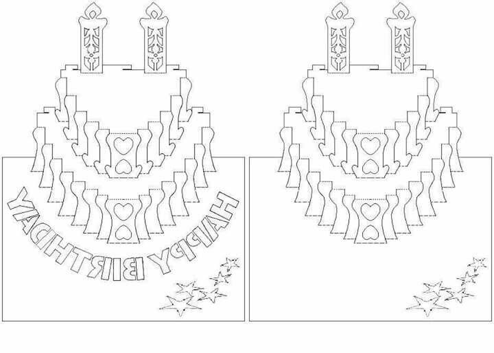объемная открытка киригами торт схема пираты перемещаются карте