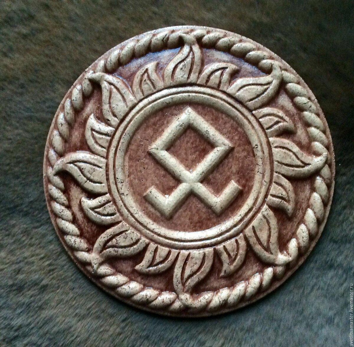 Фото символ руна