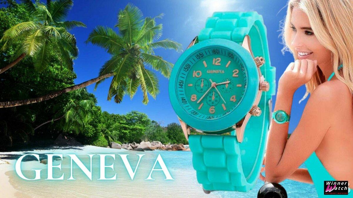 Женские часы Женева Мятные- позитив и романтичность Купить в один клик - winnerwatch.ru/products/disallow/chasi-geneva-myatnie