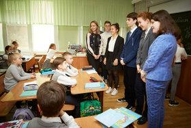 «День дублера» 2020 в гимназии №38 города Тольятти