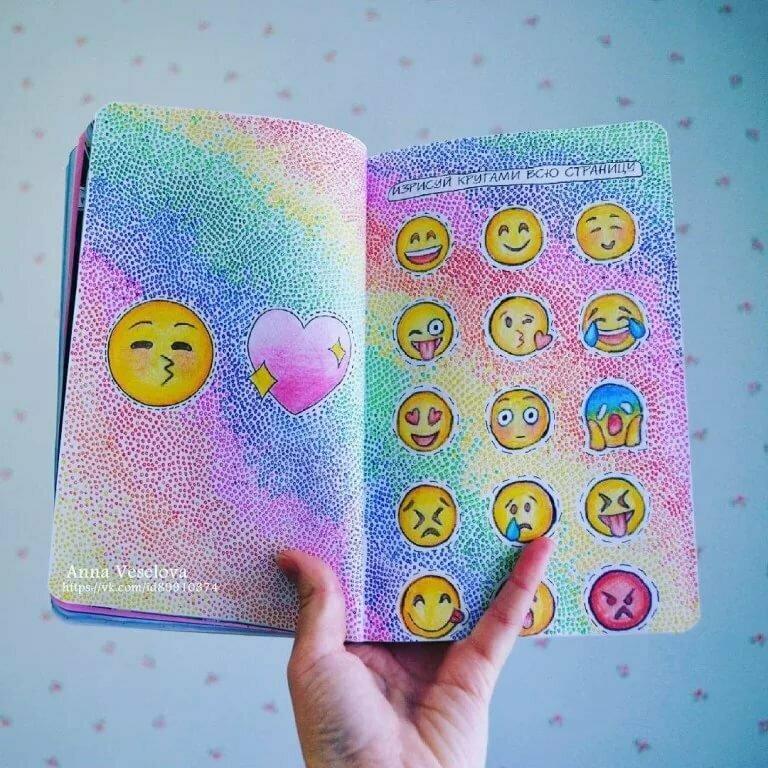 рисунки в свой личный дневник