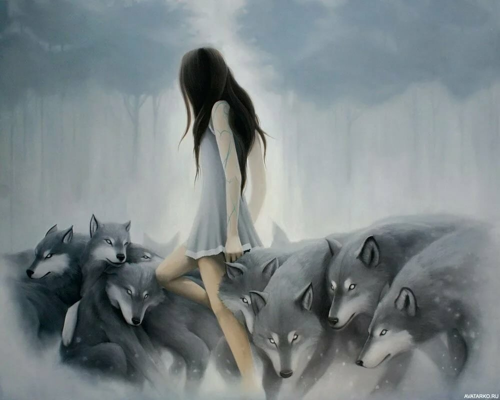 Картинка стая волков девушка