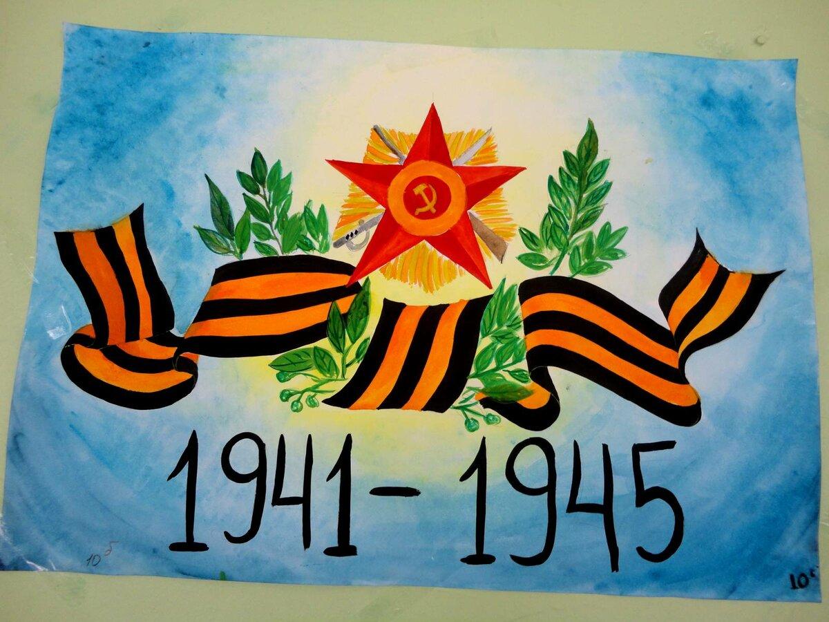 Рисунки для открыток к дню победы