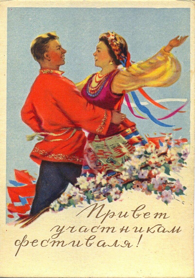 эпоху великих советские открытки о молодежи зимние штаны конайты