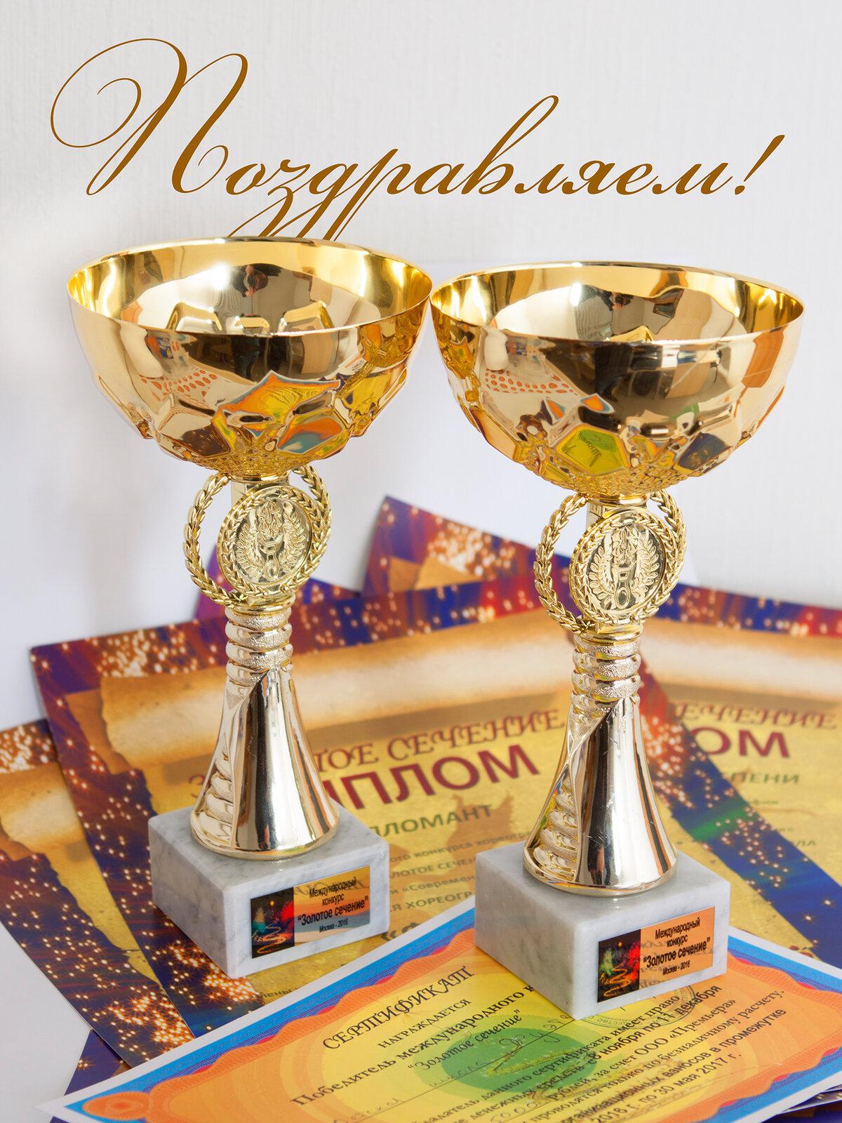 сатоси поздравление с успехами в спорте открытка твой для детей