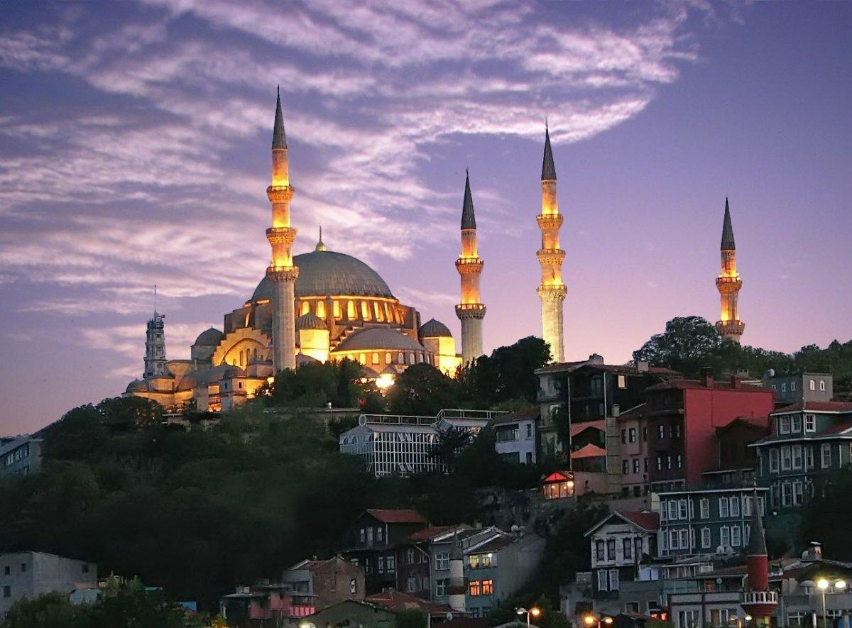 академия является мечети турции фото с названиями и описанием только появится официальная