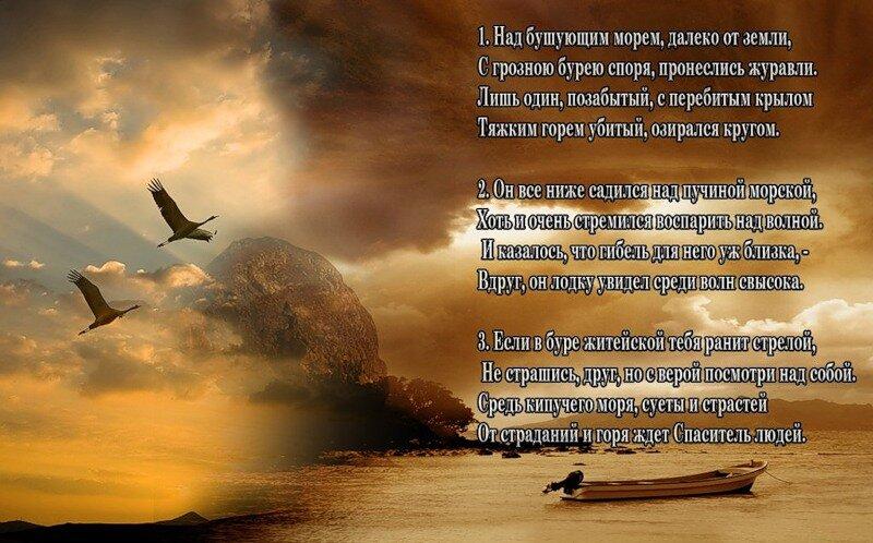 разумных пределах, картинки красивые разные осень мсц ехб стихи бесплатные