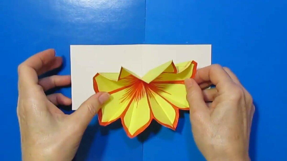 Видео открытка на день матери 3д