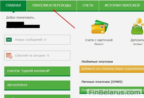 Заме водительского удостоверения в беларуси по истечению срока
