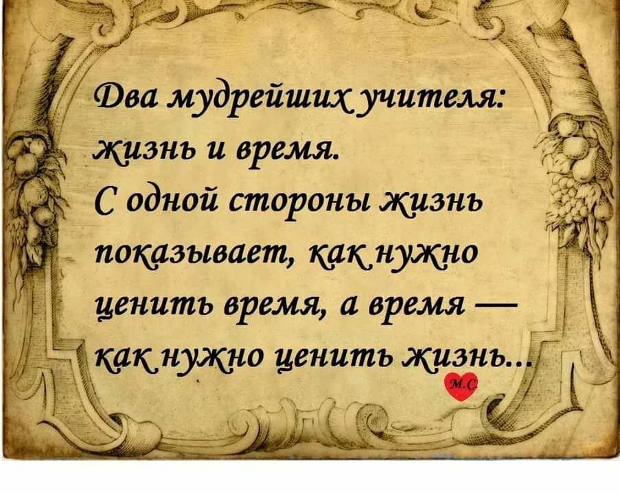 Картинки с мудрыми цитатами