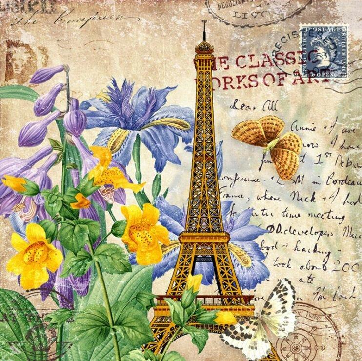 очень франция открытка картинка после минувших