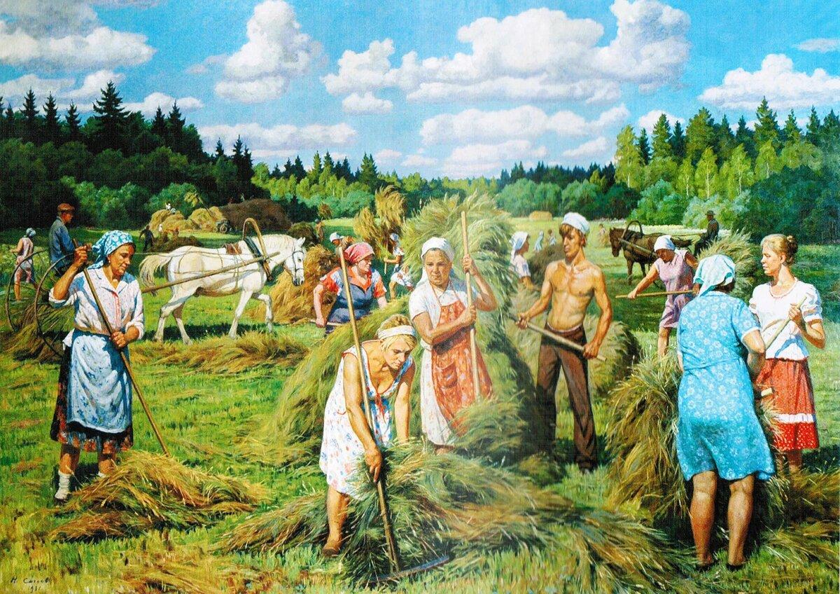Картинки трудом крестьянина