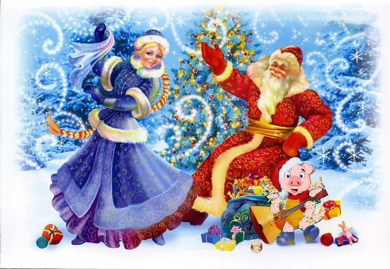 Новогодняя картинка елка дед мороз и снегурочка