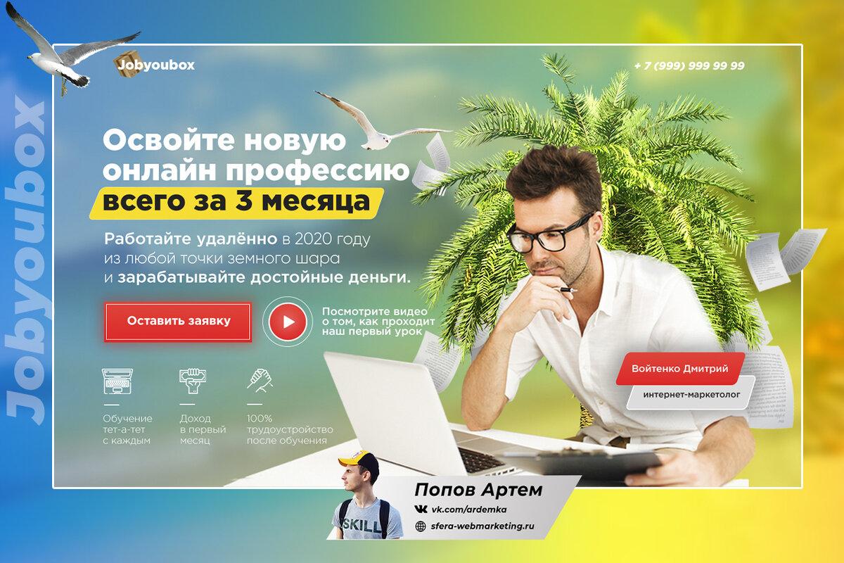 Создание сайта новосибирск обучение создание сайтов видеокурс скачать бесплатно