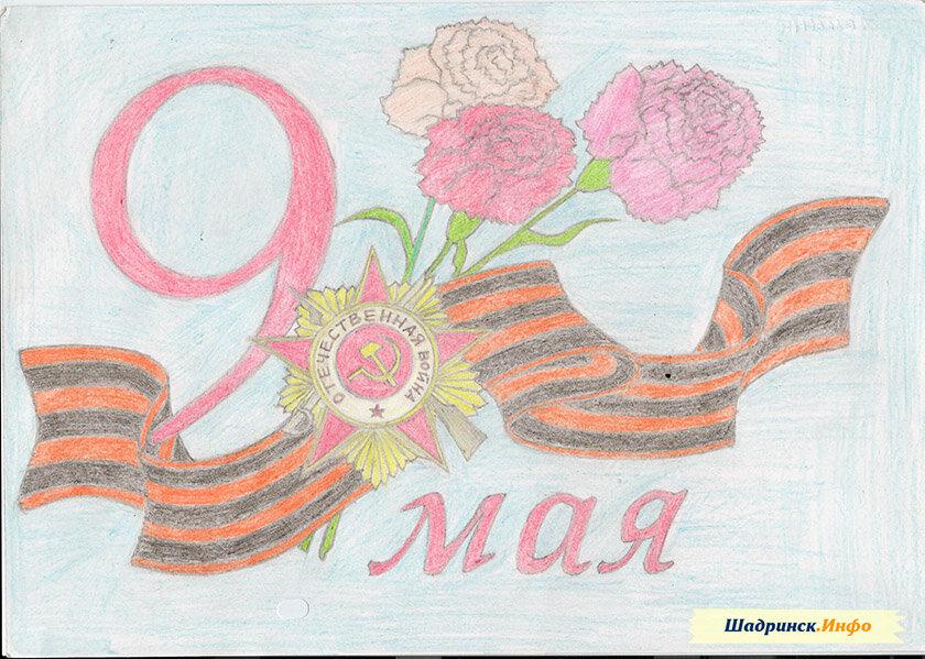 открытка к 9 мая 2 класс красками лица можно