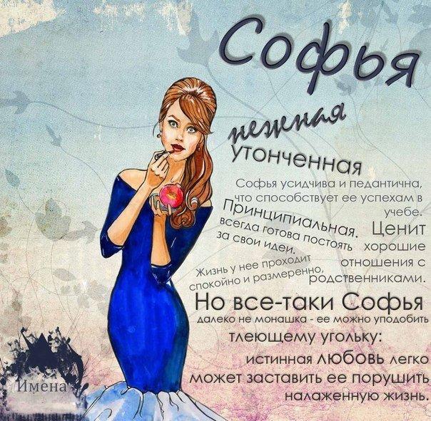 Поцелуями, характер открытка