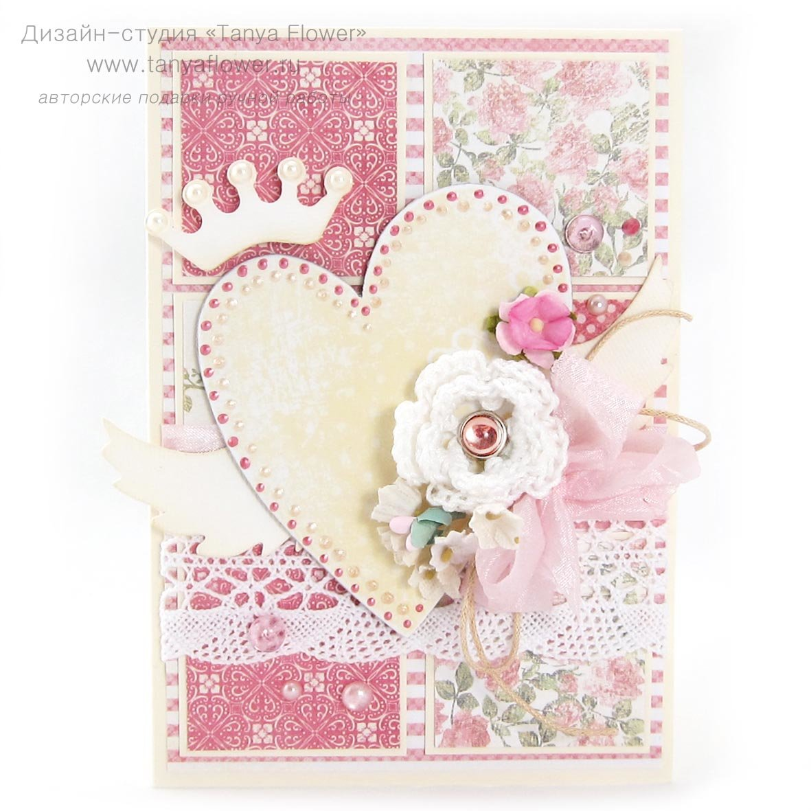 Живые, скрапбукинг открытки с валентинками
