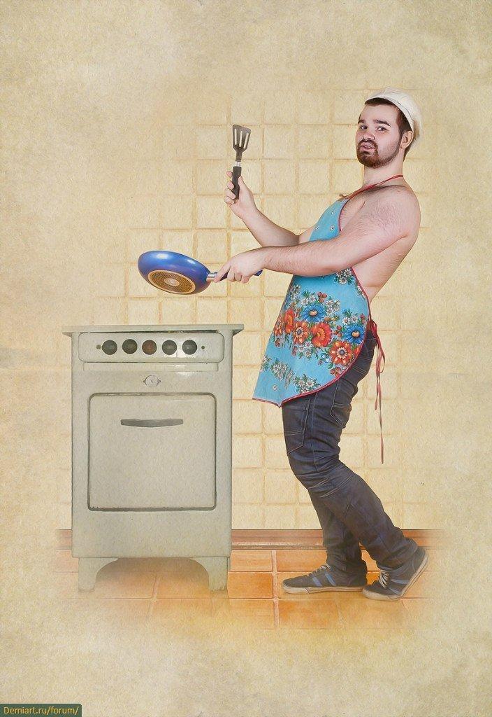 Прикольные картинки мужчина готовит, неделю пожеланиями доброго