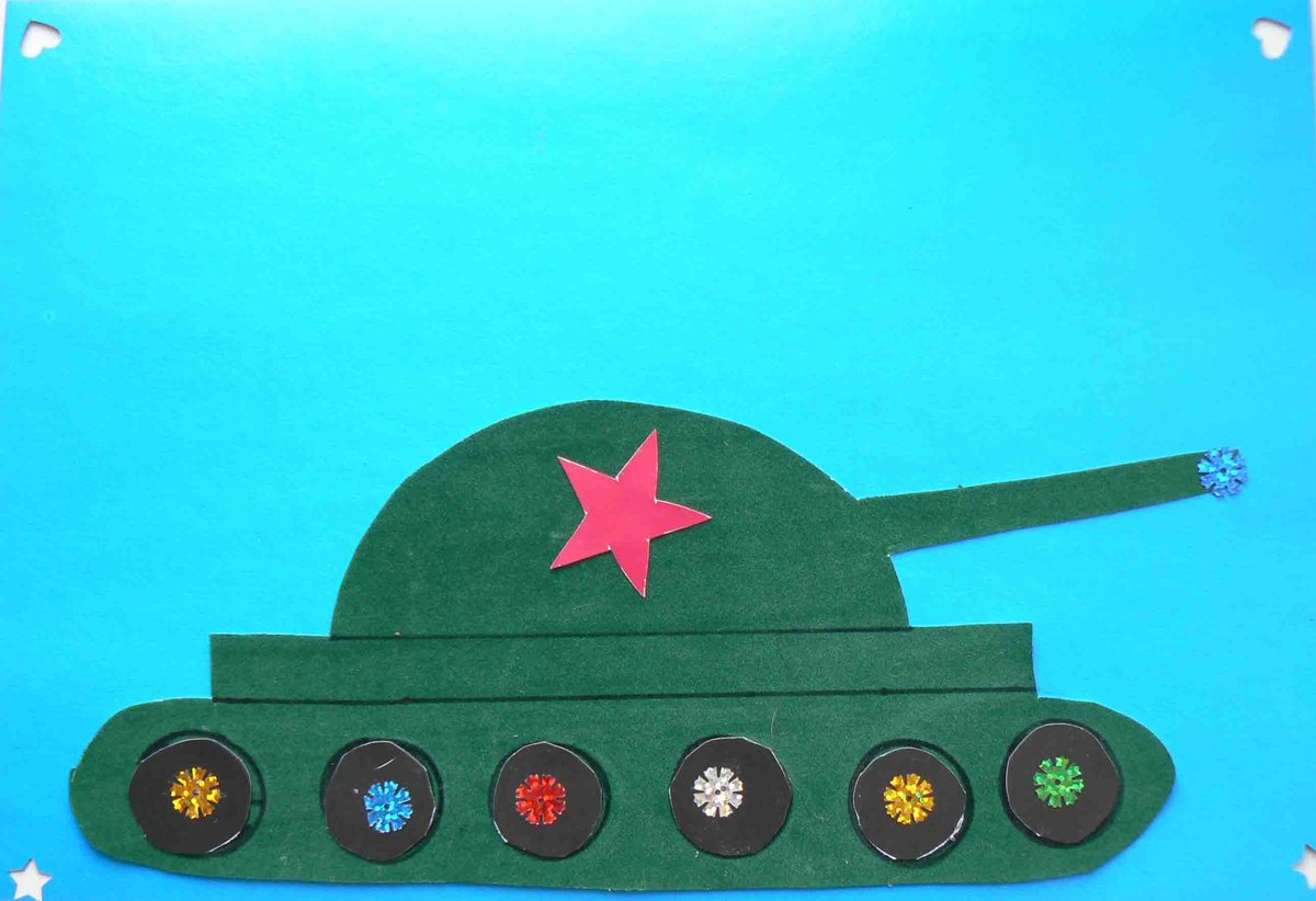 Праздники, открытки на 23 февраля танк