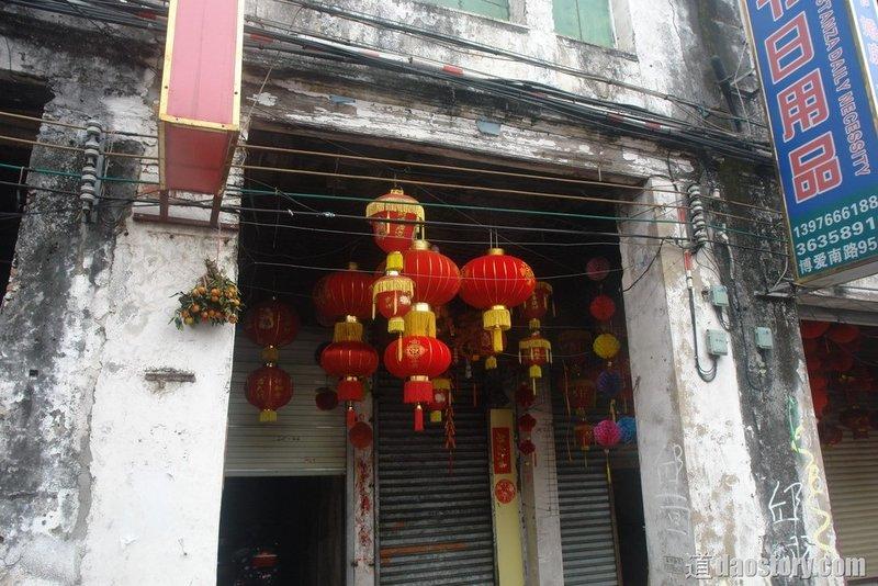 фонари китайские красивые