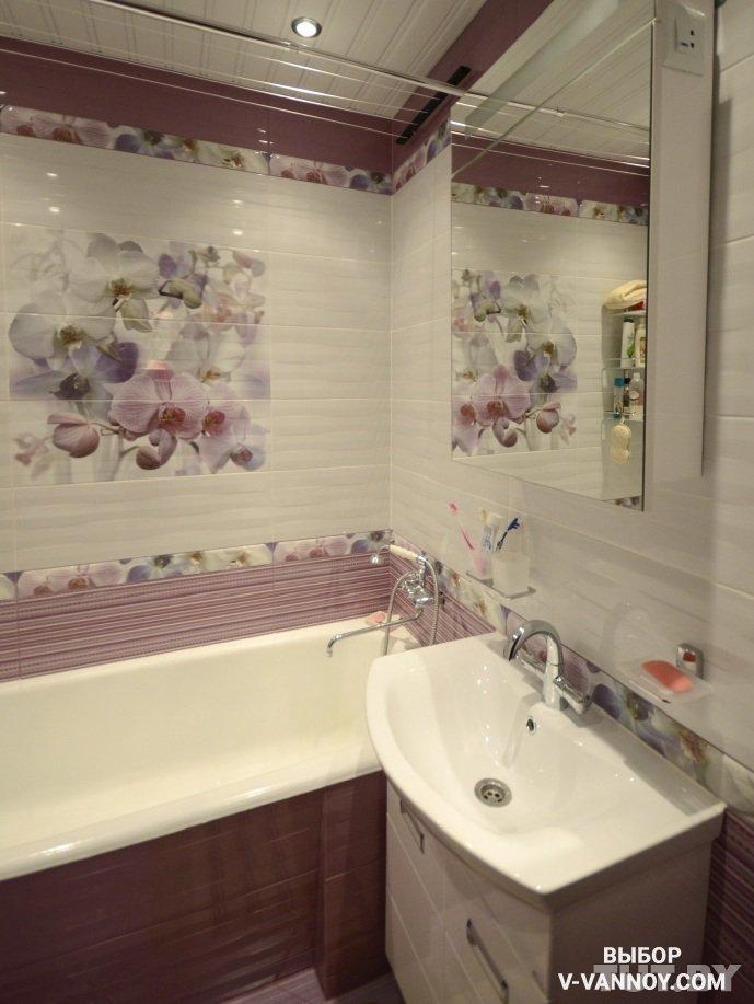 Лиловая плитка в ванную 20х20 купить