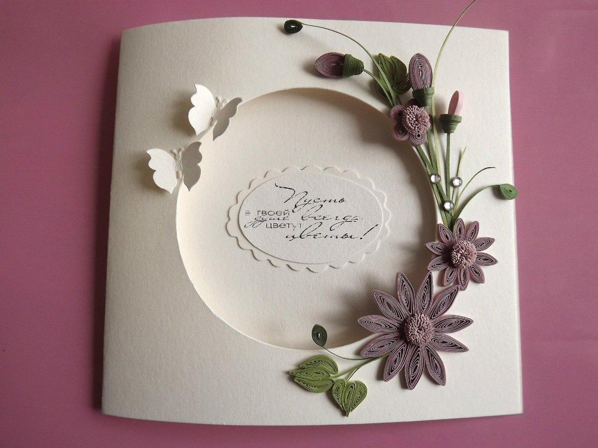 Идеи для красивой открытки