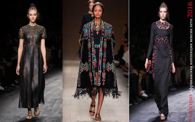 Красота африканской и византийской коллекции от VALENTINO на PFW2016 раскрывает смысл царственной самобытности   Новости