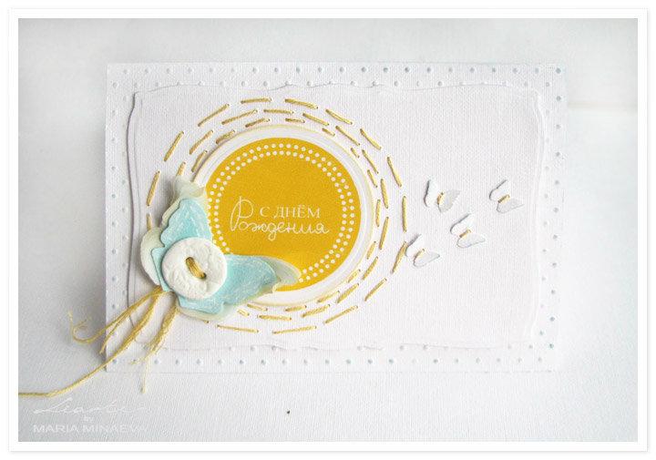 Днем рождения, как сделать золотую надпись на открытке