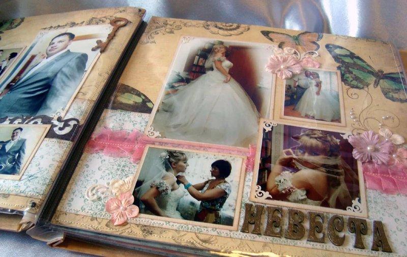 Свадебный фотоальбом своими руками пошагово видео