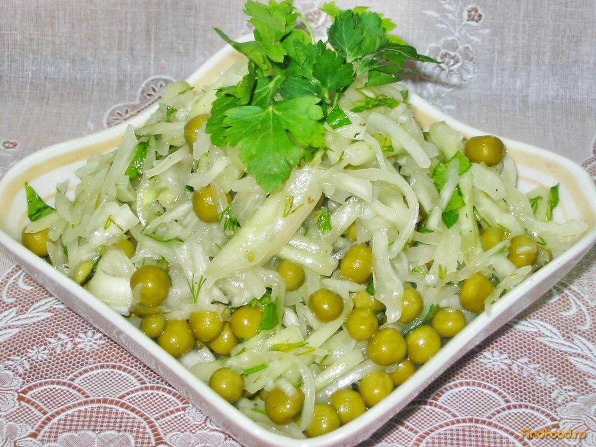 салат с капусты с зелёным горошком